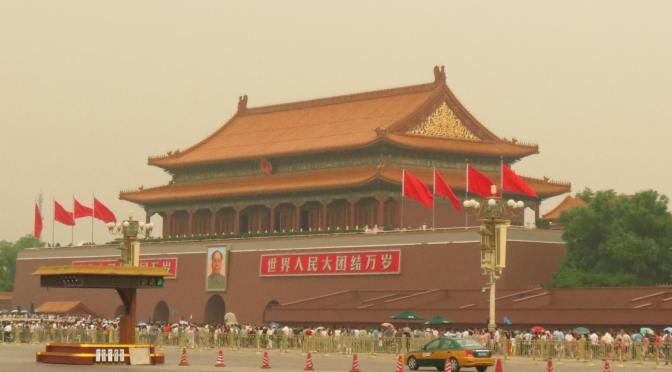 BEIJING, CHINA (PARTE 2)